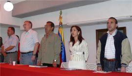 venezuela-gobernador-adan-chavez-participo-en-foro.jpg