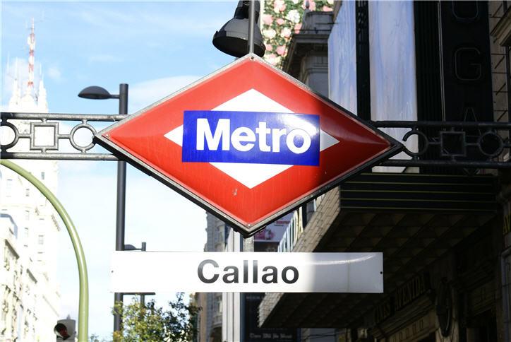 metro_de_callaop_assetsmadridalgemeen.jpg